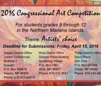 Congressional Art Competition feature image